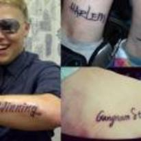 Currently trending funny picture tags: awful tattoo harlem-shake winning gangnam-style