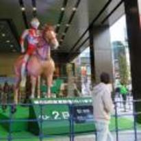 Radnom funny picture tags: japan horse-racing ultraman horse random