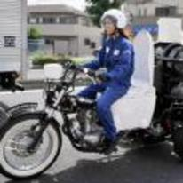 Radnom funny picture tags: toilet bike japan woman riding